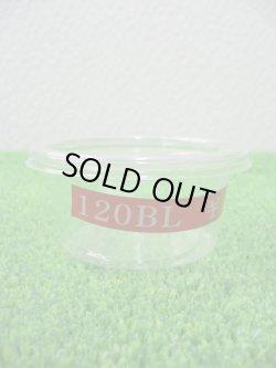 画像2: クリーンカップ 120BL